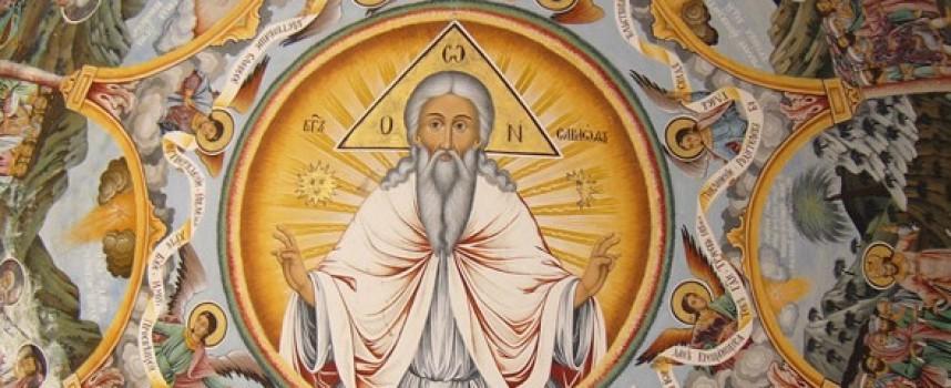 Почитаме днес Св. Иван Рилски