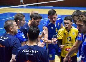 ДНЕС: Хебър е на финала на Балканската волейболна купа