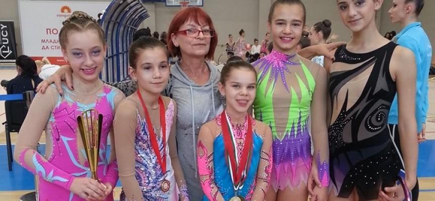 """СК """"Диляна Прима"""" с нови високи резултати от международно състезание"""