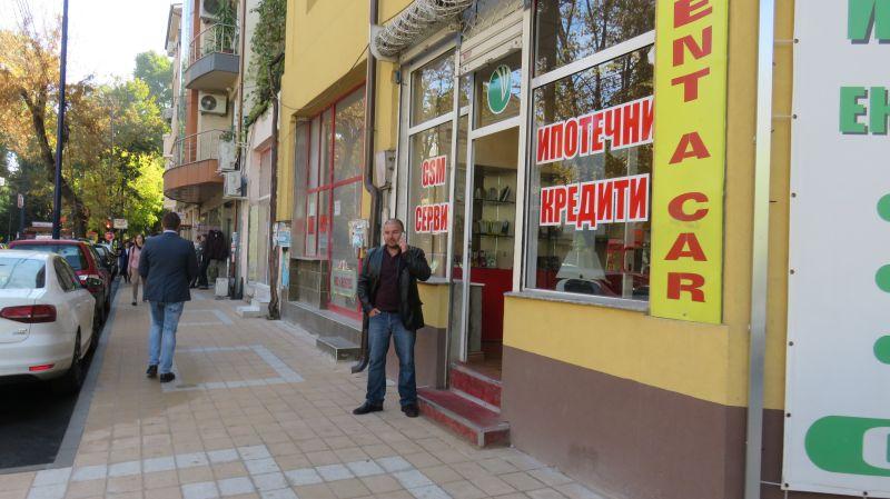 27кмет-шопов