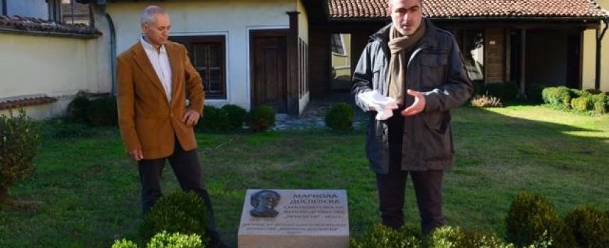 "В къща ""Станислав Доспевски"": Паметен знак на Мариола Доспевска"