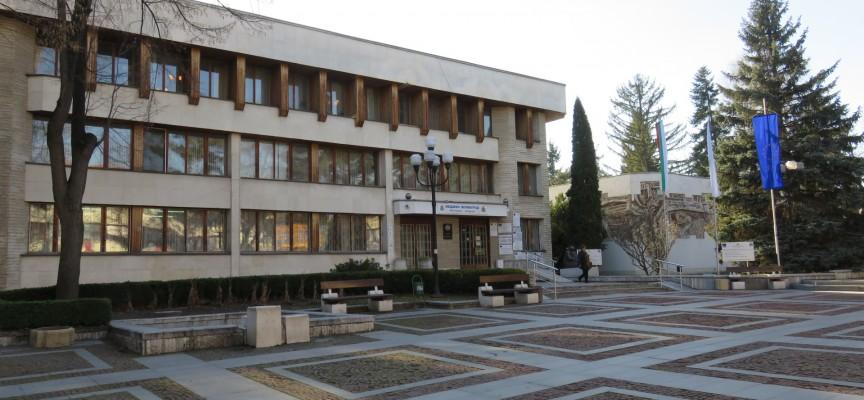 РИОСВ-Пазарджик отхвърли проекта за добив на волфрам до Велинград