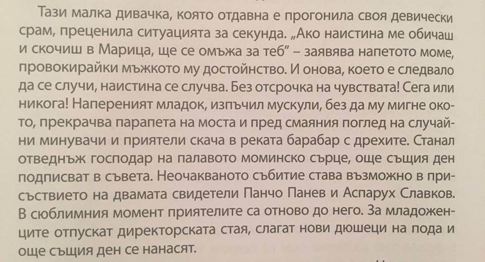 04cenov1