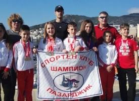 """Девет медала за плувците на """"Шампион"""" от Кавала"""