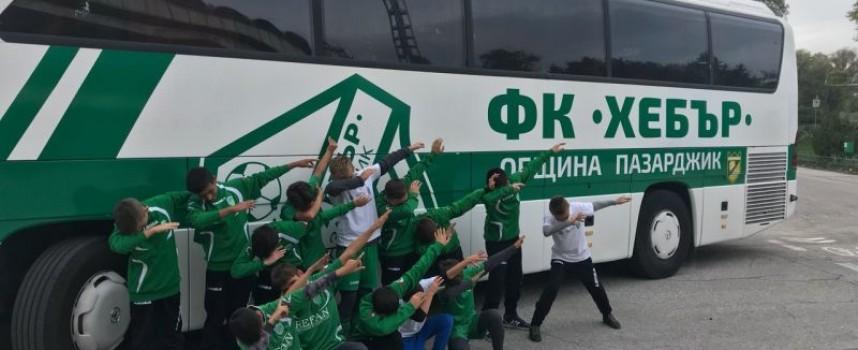 ФК Хебър потегли към Банско, направиха им PSR тестове преди пътя