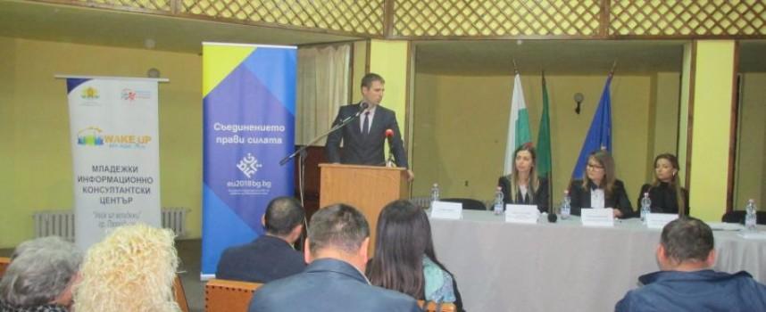 Панагюрище: Среща – дискусия отбеляза десет години членство в ЕС