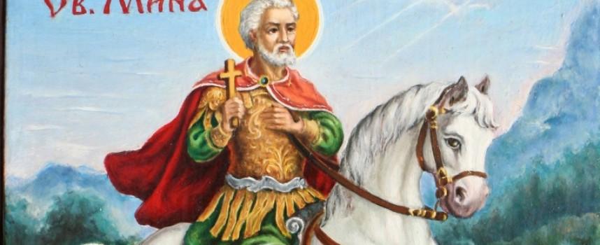 Почитаме днес Свети Мина