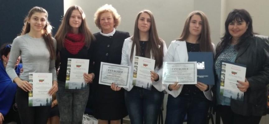 """Наши деца с награда от национален ученически конкурс """"Родолюбие"""""""