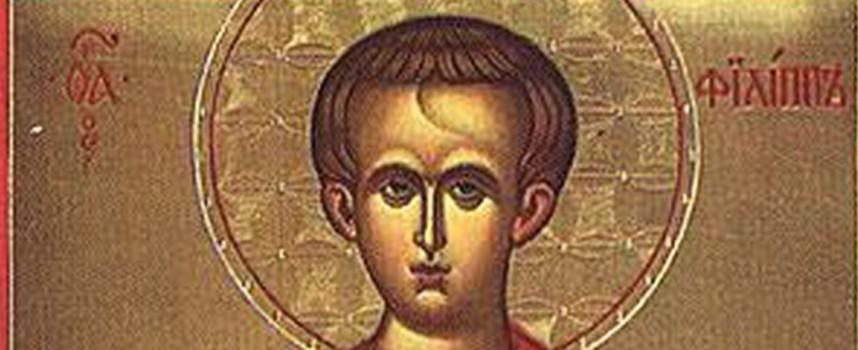 Отдаваме почит на апостол Филип, от утре започват Рождественските пости