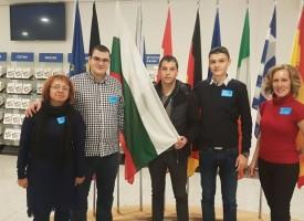 Делегация от млади социалисти от областта посети Европейския парламент