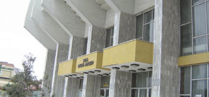 """Пазарджик: Четири училища мерят сили в """"Бързи, Умни, Сръчни"""""""