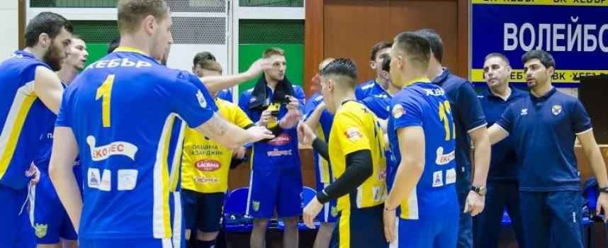 Волейболният клуб Хебър победи отбора на Тетевен