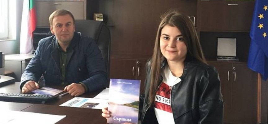 Единадесетокласничката Сибел Семерджиева написа книга за Сърница
