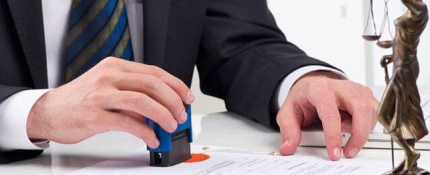 Преводи на документи от чужбина ще се заверяват от нотариуси в България за 6 лв.