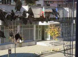 Адвокатите недоволни от увеличение на таксите към Висшия адвокатски съвет