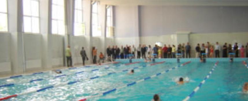 Кръщаваме плувния комплекс на Христо Чочев