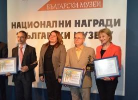 """Първите годишни награди на """"Български музеи"""" вече са факт"""