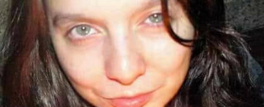 Полицията издирва 28 годишната Кристина Попска