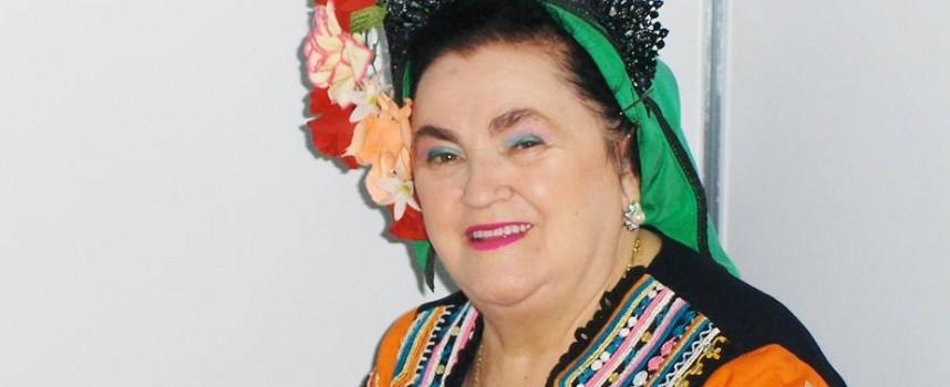 В петък: Връчват Годишните фолклорни награди в Пазарджик в памет на Надка Караджова