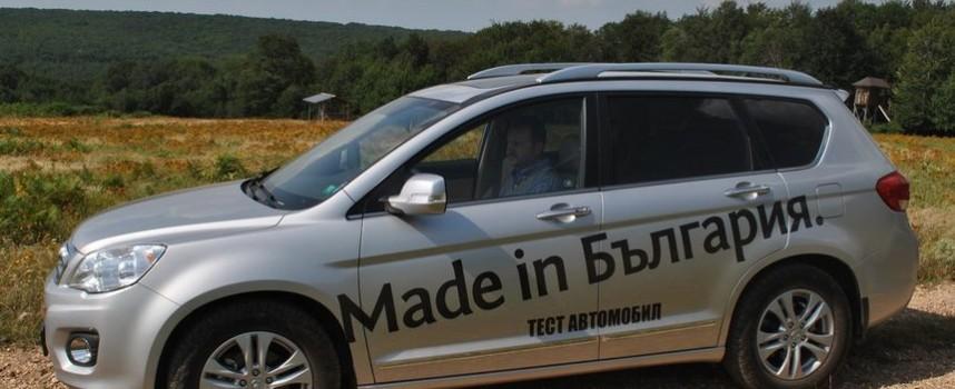 Студентка от Пазарджик спечели джип от ВУАРР – Пловдив