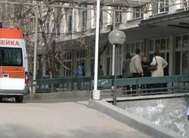 Знаете ли, че: Първата болница в Пазарджик е Синята болница, бивш конак