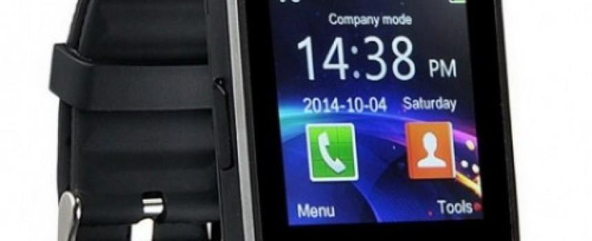 Читателска връзка: Часовници – менте се предлагат от онлайн търговец