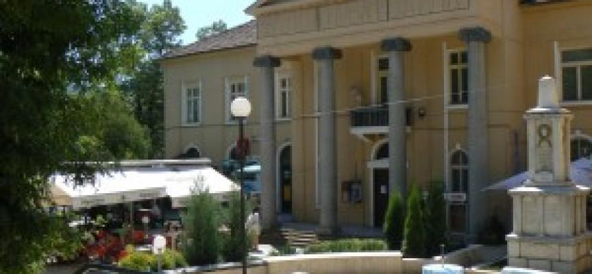 Младите от Български червен кръст с благотворителна акция в Ракитово