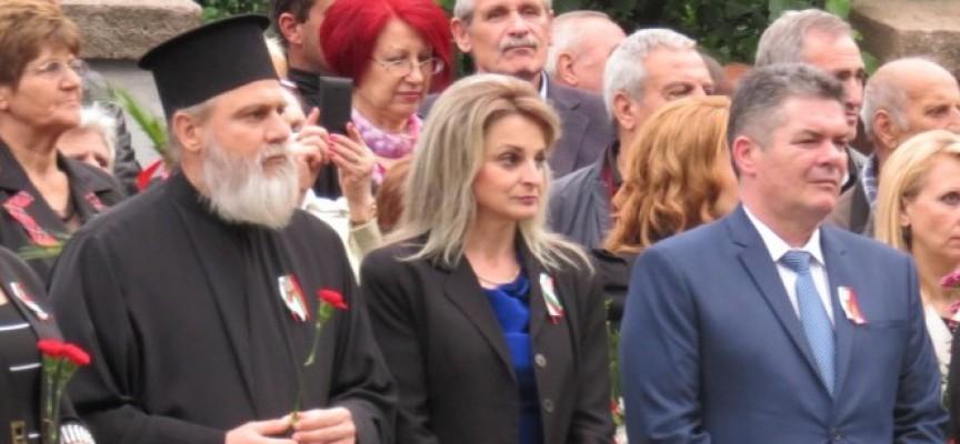 Брацигово: Обръщение на кмета Петко Петков послучай 125 години град