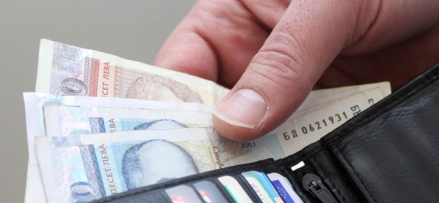 От днес: Минималната заплата става 610 лв., пенсиите скачат от 1 юли