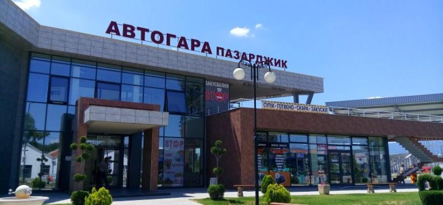 Пазарджик: Тръгна сезонната линия до морето