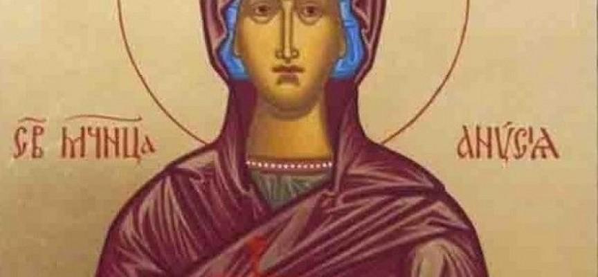 Днес да почерпят всички с имената Анастасия, Ася, Наташа, Сийка, Сия