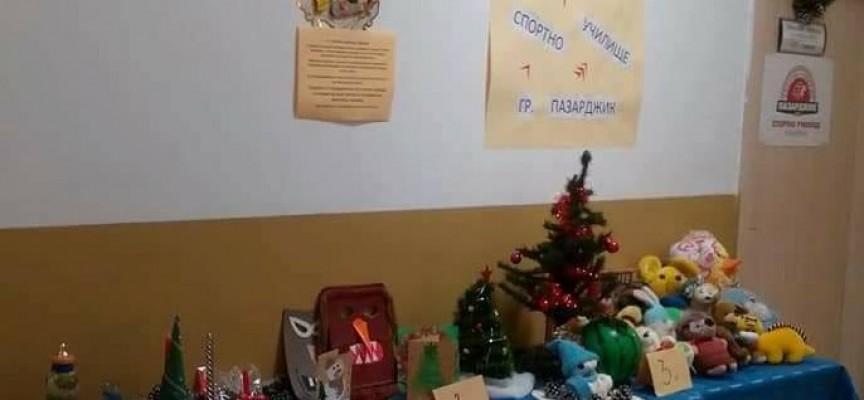 Спортното училище също организира базар за Миролюба