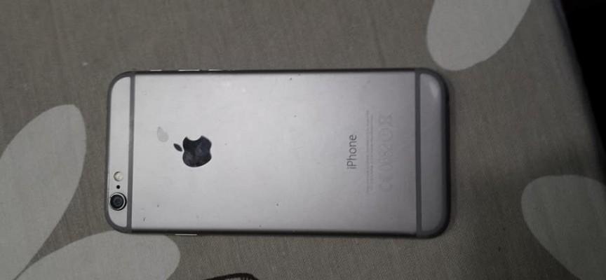 Добрата новина: Намериха изгубен IPhone, проверете дали не е вашият