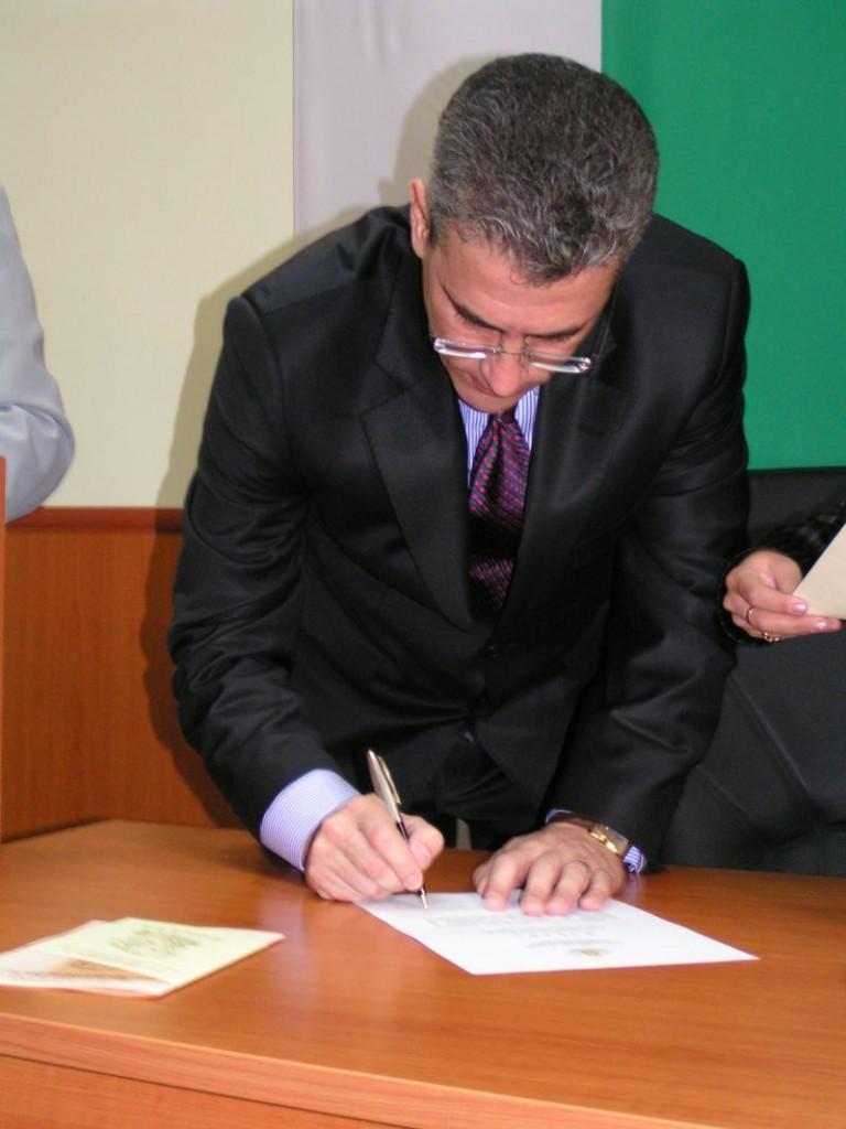 30тодор-2007