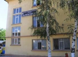 """СОУ""""Петър Берон"""" придоби сградата на бившия Педагогически колеж"""