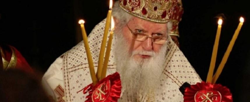 """Патриарх Неофит в Новогодишното си обръщение: Винаги да желаем """"доброто един другиму, и на всички"""""""