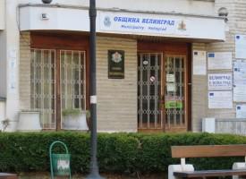 Общинарка от ГЕРБ в конфликт на интереси с фирмата на свекъра си