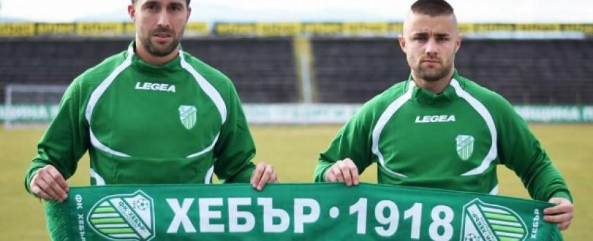 УТРЕ: ФК Хебър играе контрола с Гълъбово, температурата ще е три градуса