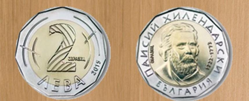 Нова емисия метални двулевки пусна БНБ, щамповани са с логото на председателството