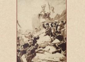Иди и виж: Копие на Самарското знаме в Регионалния исторически музей