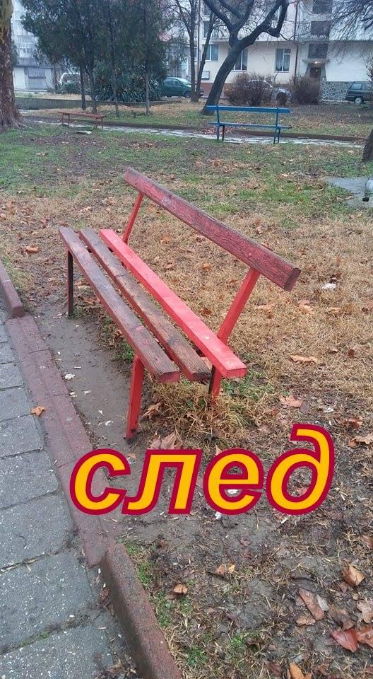 10абв2