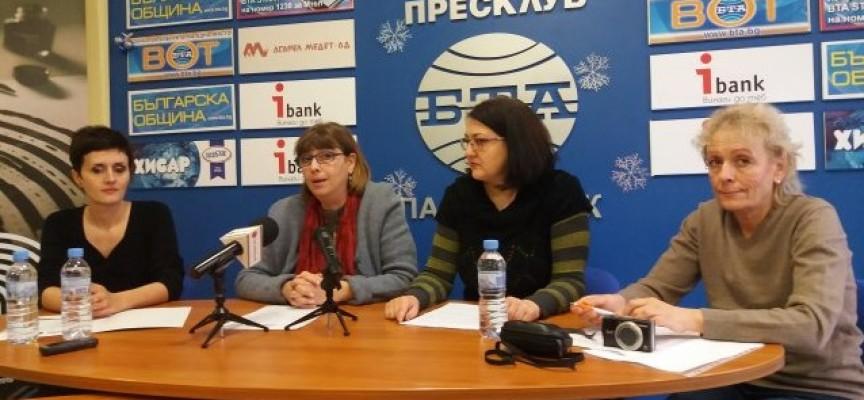 Пазарджик се записва с два проекта в програмата на Европейската столица на културата