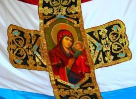 Иди и виж: Легендарното Самарското знаме е в пазарджишкия музей