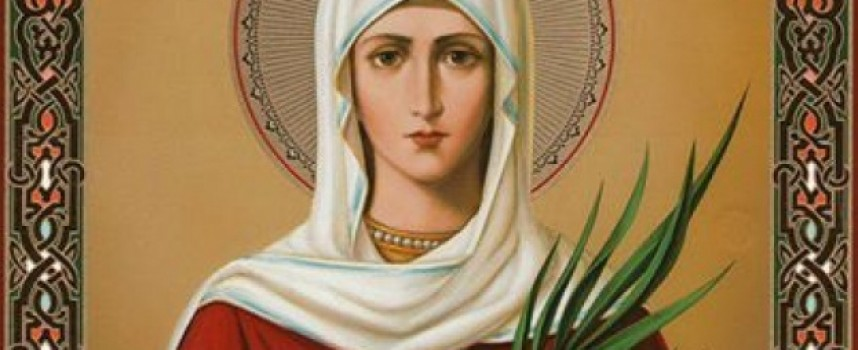 Почитаме днес Света Татяна