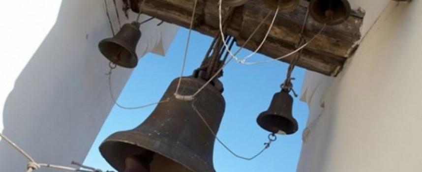 Знаете ли, какво ни казва черковната камбана?