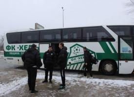ФК Хебър отпътува за подготвителен лагер в Хисаря