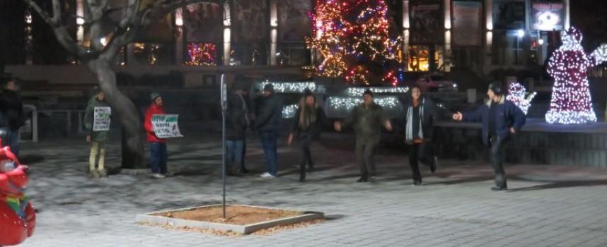 Рехав протест защити Пирин в Пазарджик