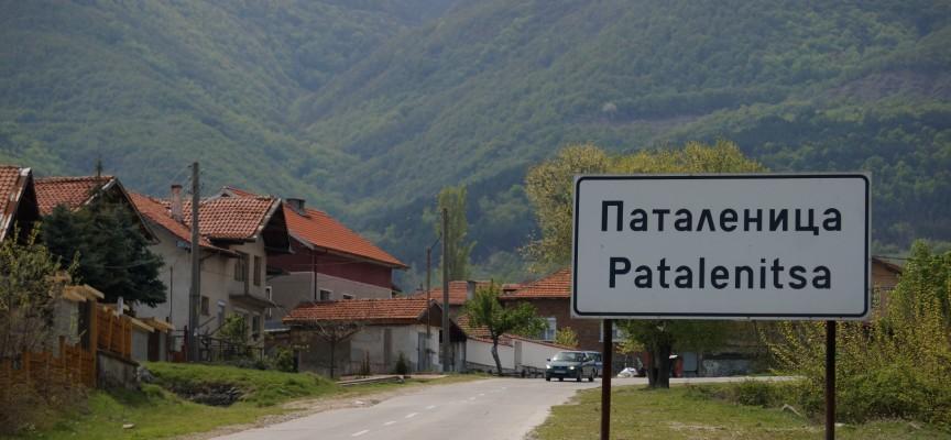 УТРЕ: Възраждат традицията на кукерските игри и в Паталеница