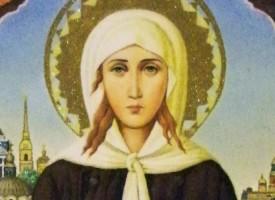 На днешния ден: Църквата почита Ксения Римлянка