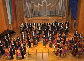 След края на Зимните музикални вечери симфониците излизат на сцена в деня на виното и любовта